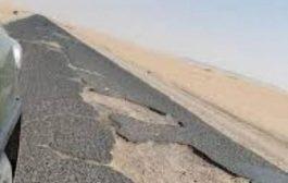 السعودية تمول تأهيل طريق العبر