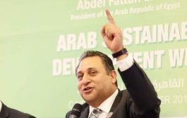 منظمة حقوقية تفضح انتهاكات قطر وتركيا أمام مجلس حقوق الإنسان