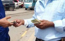 في عدن، أموال الشعب تستخدم لتجويعه واذلاله..