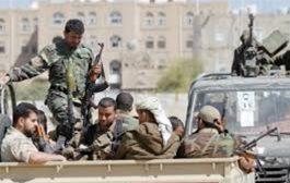 الحوثيون يستحدثون معسكرات تدريب داخل أحياء المدن بعد توجيهات زعيمهم
