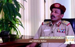 محافظ ابين يشيد بالدعم الإماراتي ويكشف عن أكبر مشروع زراعي بالمحافظة سيموّله صندوق ابوظبي