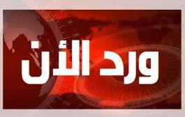 التحالف يعترض طائرة مسيرة أطلقتها #الحـوثيين نحو خميس مشيط