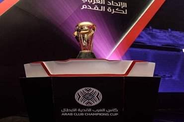 ترقب قرعة البطولة العربية للأندية السبت بالعاصمة المغربية
