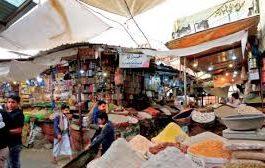 حملة ابتزاز حوثية وفرض إتاوات تؤرق مطاعم صنعاء