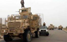 دمج التشكيلات المسلحة في الساحل الغربي تحت قيادة واحدة