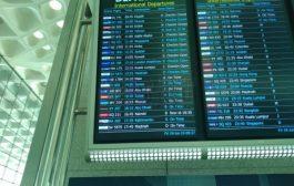 فضيحة جديدة.. مكتب طيران اليمنية في الهند.. الرحلات إلى صنعاء بدلا من عدن