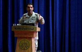 التحالف يعلن اسقاط طائرة مسيرة للحوثيين أطلقت باتجاه السعـودية