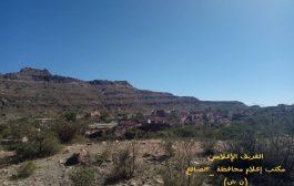مليشيات الحوثي تقتحم مجلس عزاء في مديرية دمت شمال الضالع وتعتدي على النساء وتعتقل مواطنيين
