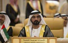 الإمارات تفتح 122 نشاطا اقتصاديا للأجانب