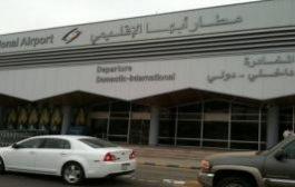 التحالف يعلن عن عدد الضحايا في الهجوم الحوثي الذي استهدف مطار أبها السعودي
