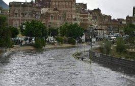 الأرصاد: أمطار غزيرة ستعم هذه المحافظات اليمنية!