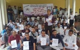 طلاب اليمن المبتعثين في المغرب يشكون عدم صرف مساعداتهم المالية