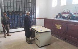 الأمم المتحدة تعلق على قرار الحوثيين بإعدام 30 معارضآ في صنعاء .. ماذا قالت؟