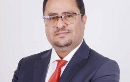 الرئيس علي ناصر محمد ينعي رحيل الدبلوماسي اليمني اسكندر شاهر