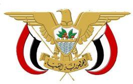 قرارات جمهورية بتعيينات عسكرية جديدة (الأسماء والمناصب)