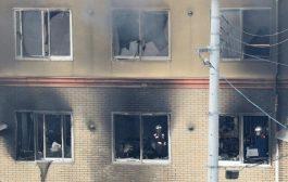 33 قتيلا على الاقل في حريق يشتبه بأنّه متعمد في استوديو للرسوم المتحركة في اليابان