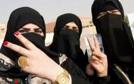 لا يشترط موافقة الولي .. زواج جديد في السعودية لأول مرة في تاريخها .. ومجلس الشورى يحسم الجدل