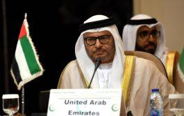 قرقاش: التحالف العربي في اليمن صلب وقوي ويستعد للمرحلة القادمة