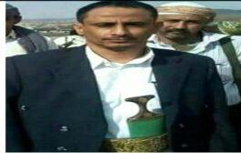 #الحـوثي يحكم بالإعدام على القائم بأعمال محافظ #الحـديدة