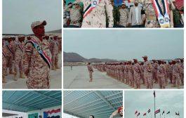 رئيس الجمعية الوطنية يشهد تخرج دفعة من المجندين في اللواء الثالث صاعقة