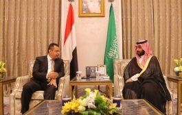 سمو ولي العهد السعودي يلتقي رئيس الوزراء اليمني