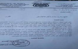 محافظ تعز يتدخل لإيقاف فساد مكتب النقل المدعوم من الجبواني