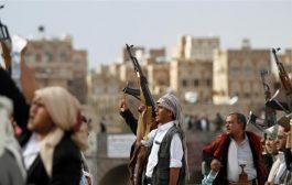 إصابة 5 أطفال بقصف حوثي على الأحياء السكنية بتعز