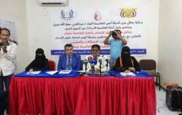 تقرير حقوقي يكشف عن 3 آلاف انتهاك ضد المختطفين و124سجنا ومعتقلا سريا في صنعاء
