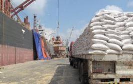 ميليشيا الحوثي تحرق وتتلف 23 طنا من المساعدات الأممية