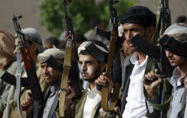 صحيفة خليجية: خلافات كبيرة تعصف بين قيادات مليشيا الحوثي في الحديدة