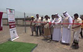 الهلال الإماراتي يفتتح مشروع مياه القطابا في الخوخة جنوب الحديدة