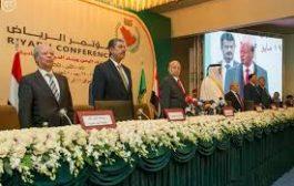 حكومة الشرعية تغرد بعدم المشاركة حوار الرياض