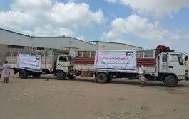 الهلال الإماراتي يدعم مستشفى المخا العام