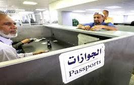 في حادثتين منفصلتين ... جوازات مطار عدن تضبط مسافرين اثنين