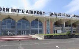 مطار عدن الدولي يستأنف ملاحته الجوية السبت القادم