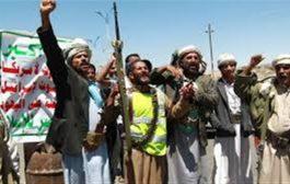 مسؤول رفيع منشق عن الحوثيين يعلن نشره وثائق قريباً تفضح المليشيات
