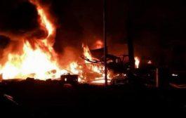مليشيات الحوثي تتعرض لغارات جوية شمال الضالع