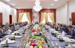 الحكومة اليمنية تجتمع لمناقشة الإجراءات التي ستنفذ للتعاطي مع الأوضاع الجديدة في عدن