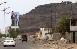تقرير بريطاني: عدن اليوم حرة يدير مؤسساتها المجلس الانتقالي