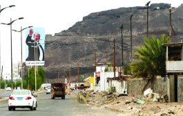 «التحالف»: قوات «الانتقالي» تبدأ الانسحاب إلى مواقعها السابقة في عدن