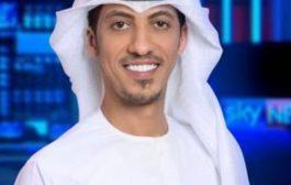 جمال الحربي ينتقد بيان الحكومة الأخير ويذكر بدور الإمارات في اليمن