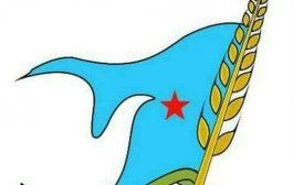 الهيئة القيادية لاشتراكي الجنوب :    نعلن رفضها القاطع لعملية الحشد والتجييش ضد الجنوب الارض والانسان