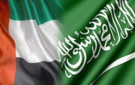 بدأت عملها اليوم . .لجنة مشتركة سعودية - إماراتية لمعالجة الأحداث وتثبيت وقف إطلاق النار في (شبوة، وأبين)
