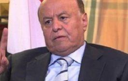 هادي : نتعاون مع التحالف العربي لتجاوز تداعيات الأحداث في عدن وشبوة وأبين