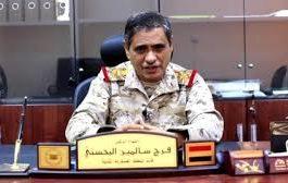 محافظ حضرموت يتوعّد قتلت الضابط عبدالواسع العيدروس بالقصاص