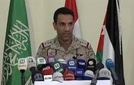 المتحدث باسم التحالف: الحوثي يطلق صاروخ إلى صعدة