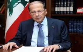 ميشال عون: إرهاب الدولة العثمانية راح ضحيته مئات آلاف اللبنانيين
