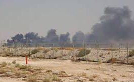 فرنسا: تنفيذ الحوثيين للهجوم على منشأتي أرامكو