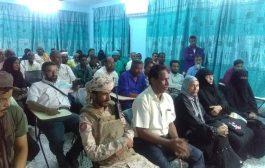 لجنة عليا من الانتقالي تزور هيئة مستشفى الرازي العام محافظة أبين