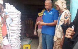 منظمة الهجرة الدولية تختتم توزع سلة غذائية للأسر النازحة والأشد فقراً في زنجبار وخنفر